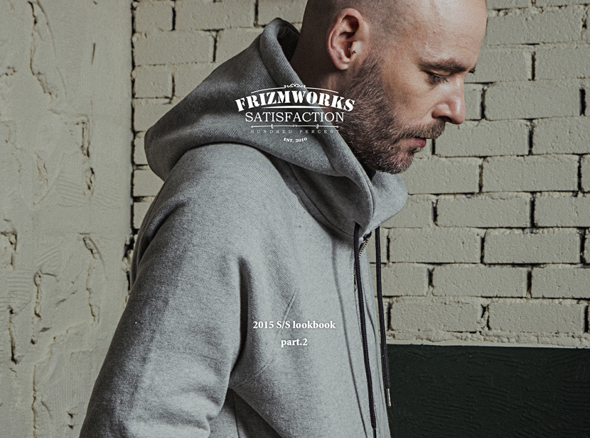 FrizmWORKS 2015 SS Collection Lookbook part.2