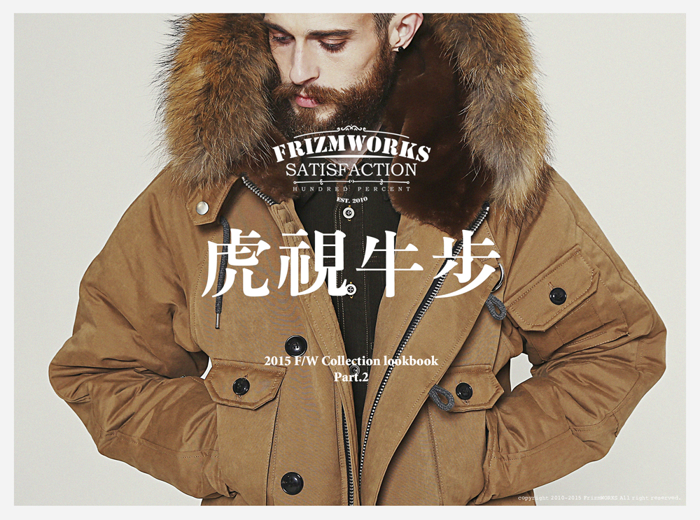 FrizmWORKS 2015 FW Collection Lookbook part.2