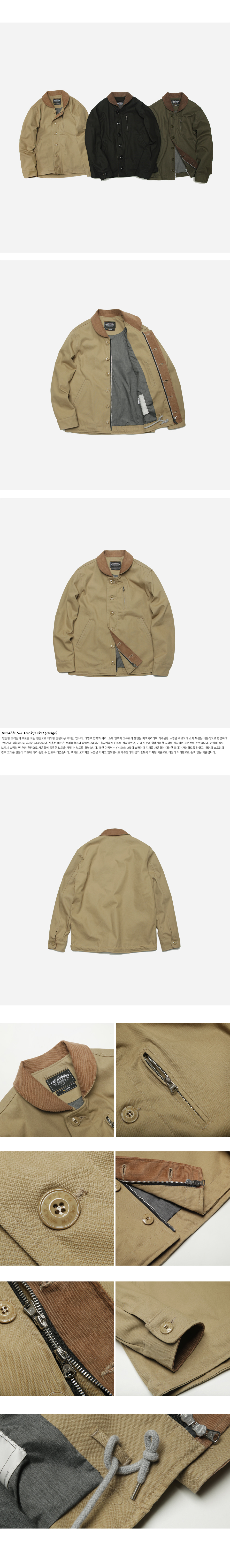 프리즘웍스 Durable N-1 Deck jacket _ beige